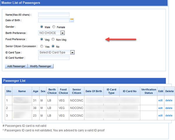 IRCTC master form