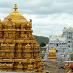 How to book the Tirupati Darshan Ticket online?