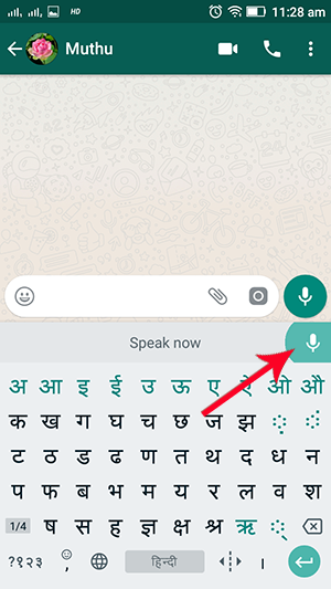 voice-to-text-on-whatsapp-09